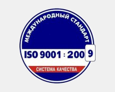 ISO 9001:2009 Quality Mark