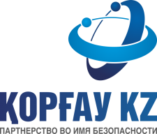 Korgau KZ attended a refresher course on the basics of exploitation of radiation control equipment KCAP1U.041